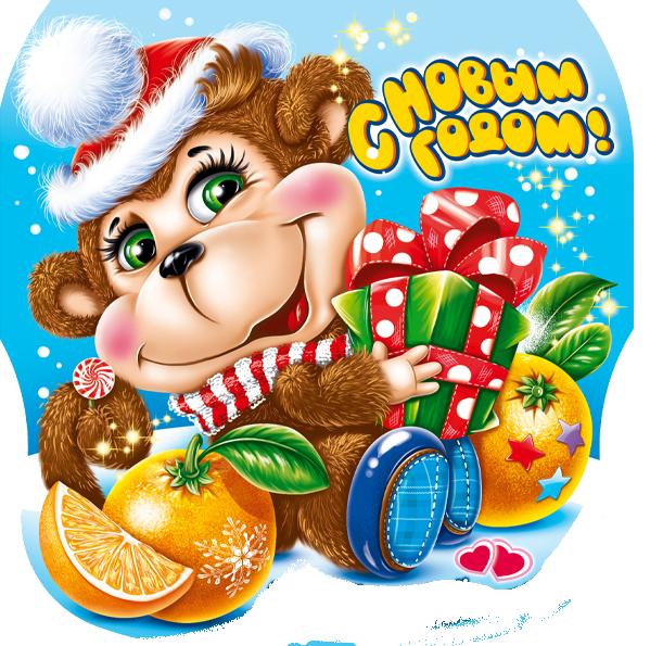 Картинка, картинки открытки с обезьяной